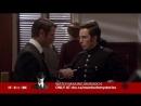 Расследования МердокаMurdoch Mysteries8 сезон 4 серияОзвучено DexterTV