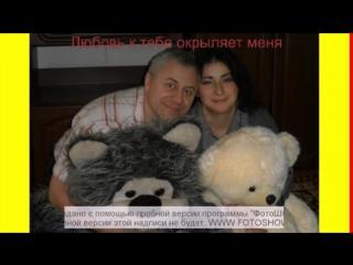 Эльнара Махмутова