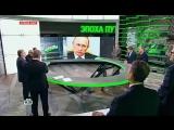 Эпоха В.Путина! Список Норкина 05.04.2015
