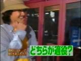 Mecha-Mecha Iketeru! #062 (1998.05.02) - Okamura Takashi appeared in