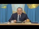 Назарбаевтан мерекелік әзіл