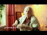 Воспоминания Людмилы Алексеевны Белоусовой