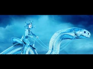 Azealia Banks - Ice Princess