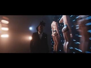 Клип на песню из фильма «50 оттенков серого»