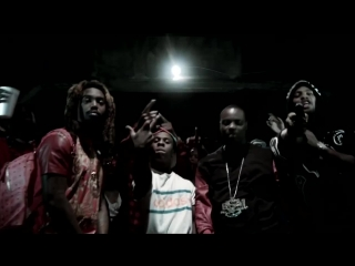 Waka Flocka Flame - Fuck Shit ft. Trouble & Wooh Da Kid [Official Music Video]
