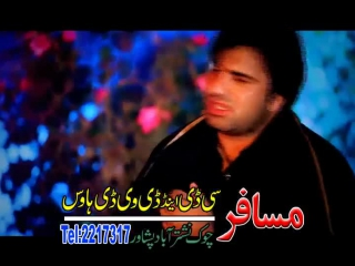afghani pashto new 2015 songs