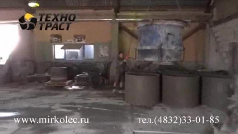 Вибропресс по производству железобетонных колодезных колец КС7 9 КС10 9 КС15 9 КС20 9 YouTube via