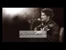 Majid Kharatha-Ghanoneh Ehsas-lyric-Ù_جÙ_دخراطÙ_ا-Ù_اÙ_Ù_Ù_ احساس2014