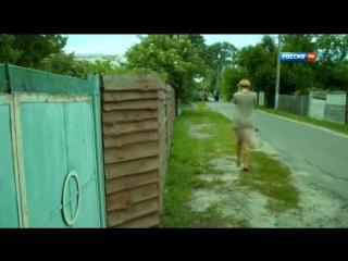 Когда наступит рассвет / Серия 1 из 2 (2014)