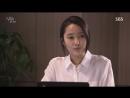 [bamboo.ua] Дівчина, яка бачить запах - 2 серія (Укр. озвучка)