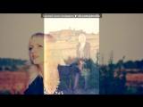 «50 оттенков осени и зимы(2014)» под музыку marius nedelcu ft red head - rain (acoustic version)Удивительно нежная и романтичная