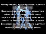 Гороскоп для Близнецов на апрель 2015 года
