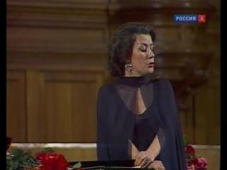 Исторические концерты. Елена Образцова и Важа Чачава в БЗК. 1978