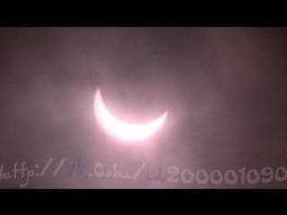 «Неполное Солнечное затмение в Санкт-Петербурге»