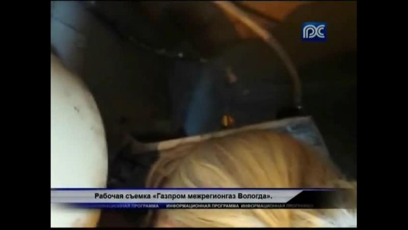 Сотрудники ООО «Газпром межрегионгаз Вологда» выявили три новых факта хищения природного газа из газопровода