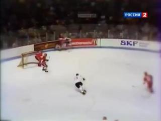 Легендарный хоккей_СССР-Канада_8-1[1981-Кубок Канады]
