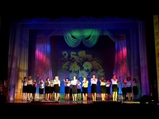 Выступление на юбилее лицея (2)