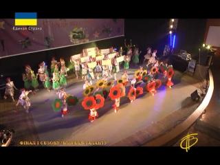 Конкурс моя украина таланты