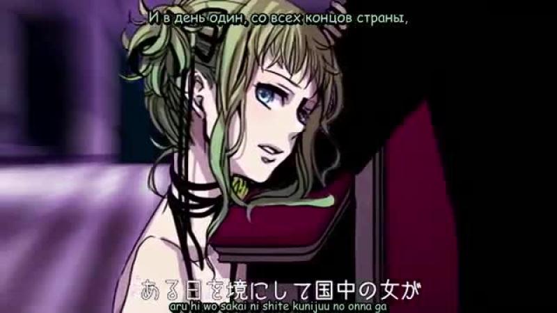 ♔ mothy_Akuno-P feat. Kamui Gakupo - ヴェノマニア公の狂気   Venomania-kou no Kyouki   The Madness of Duke Venomania [VOCALOID] ♔
