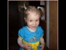 С днём рождения моя крёстная доченька♥♥♥