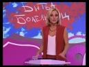 #Яправа - Замуж за иностранца  с Фроловой Дарьей!