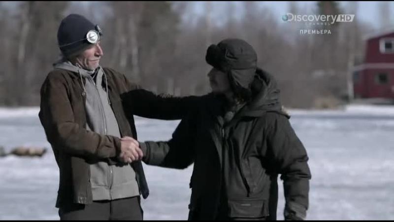 06. Мятежники ледяного озера. Игры на льду