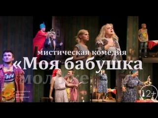 Наталья Крачковская. Моя бабушка моложе меня