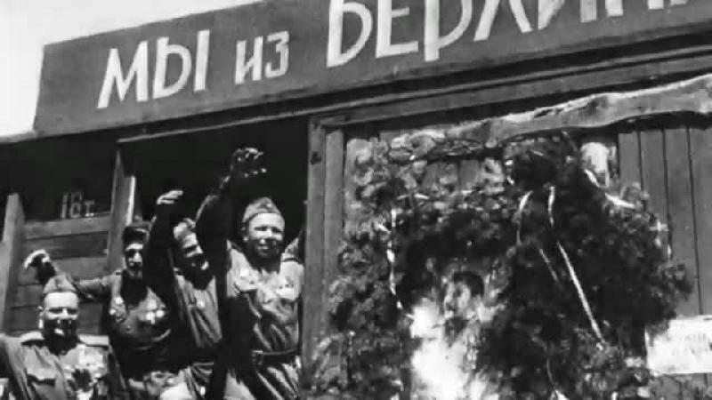 1941-1945. Без вести пропавшим посвящается