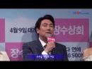 [NEWS] 150312 Чанёль на пресс-конференции Jangsu Shop 10