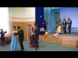 Осенний балл 2013 АТК ганюшкино