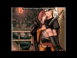 наруто и сакура любовь до конца смерти