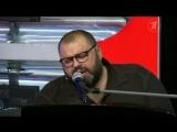 Макс Фадеев - Танцы на стёклах (живой звук)
