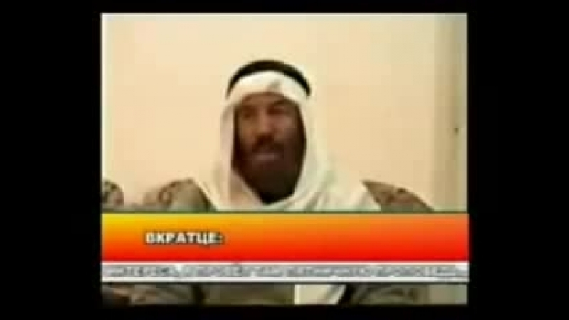 Откровение бывшего суфиста ( Ложь Суфизма)_low