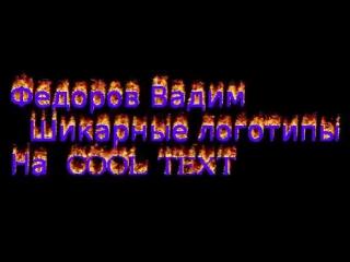 http://www.youtube.com/channel/UCaRIOqD-OrRbWZx75_w-kOA