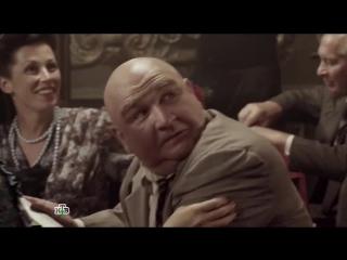 Ленинград 46 / 4 серия / 2015 / KinoHome.TV
