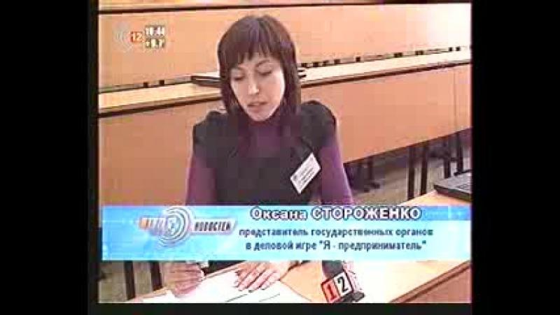 ГТРК Омск Я - предприниматель 2009