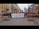 Питер-ТВ. Антимеховая акция