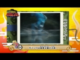 [FRT Sora] Shuriken Sentai Ninninger & Super Ninja Sentai Abarete Appare Daiemaki [480p] [RAW]