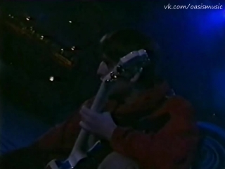 Oasis - Live at Maine Road 1996, First Night (Full Concert)