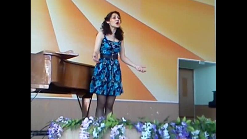 Ирена Егян