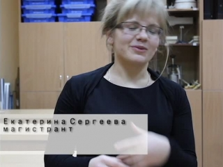 Фильм про кафедру ОиТф