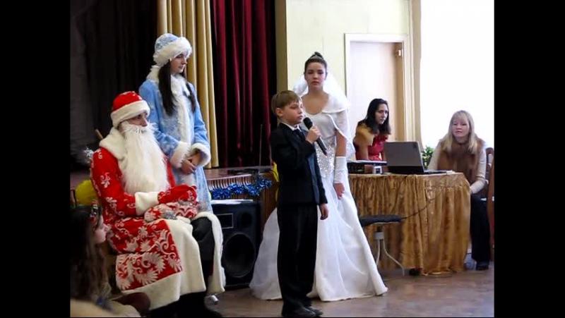 Новогодний утренник в школе. Стихотворение 'Пришла зима с морозами' (декабрь 2012)