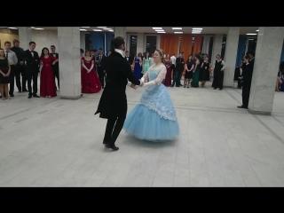Екатерина Громова, Александр Аношкин  (школа исторического бального танца
