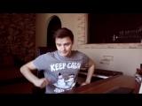 Катя Клэп залетела - MTV НЕ СНИЛОСЬ #69