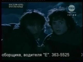 Фильм Властелин колец- Братство кольца 2001 (1 часть)