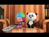 Маша и Медведь 49 серия (Дорогая передача)