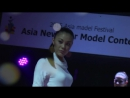 2015 Asia Model New Star Model Face of Central Asia Highlight