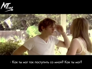 Green Day  Wake Me Up When September Ends (рус. саб)