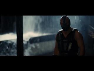 Бэтмен 3: Тёмный рыцарь - Возрождение легенды (2012) Трейлер