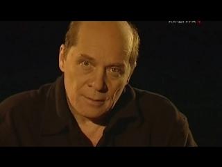 Александр Филиппенко. Фрагмент документального фильма Игоря Волгина